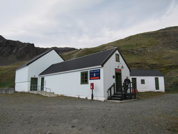 Shop and Post Office